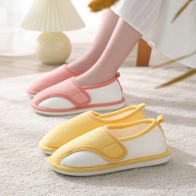 月子鞋春秋季薄款10月份11月份产后春天孕妇产妇拖鞋软底坐月子鞋