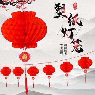 灯笼户外大红灯笼新年装饰春节室内小挂件元旦场景布置过年挂饰