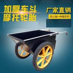 灰斗车渣土工地用大容量手推钢板环卫拉货拉砖车手推车耐用加厚