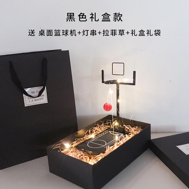 Баскетбольные игровые автоматы Артикул 602773744080