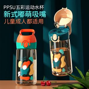 吸管直饮奶瓶上学幼儿园ppsu喝水壶