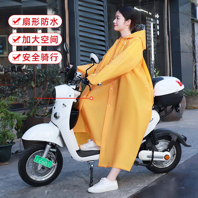 Electric car raincoat thickened adult waterproof windproof student fashion outdoor moped mens and womens poncho