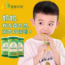枇杷柠檬膏陈皮蜂蜜老冰糖小贝膏传统滋补养生茶橙檬关照柠檬膏