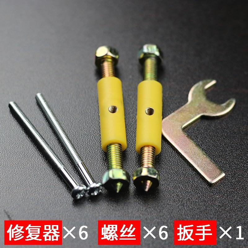 底盒电线器通用86型暗盒接线盒暗合底合开关插座接修复盒撑杆