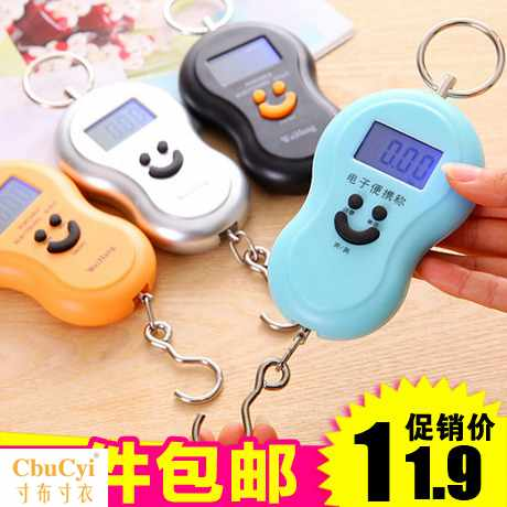 Portable scale convenient 50kg mini portable electronic scale hanging scale express spring luggage weighing high precision