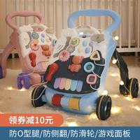 查看宝宝学步车防o型腿多功能防侧翻儿童助步起步车学走路婴儿手推车价格