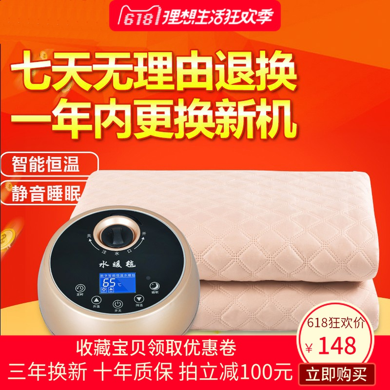 Water heating electric blanket double water circulation household single electric mattress