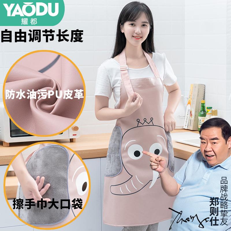 围裙女防水可爱日系围腰家用工作服时尚厨房烧饭韩版防油大人罩衣