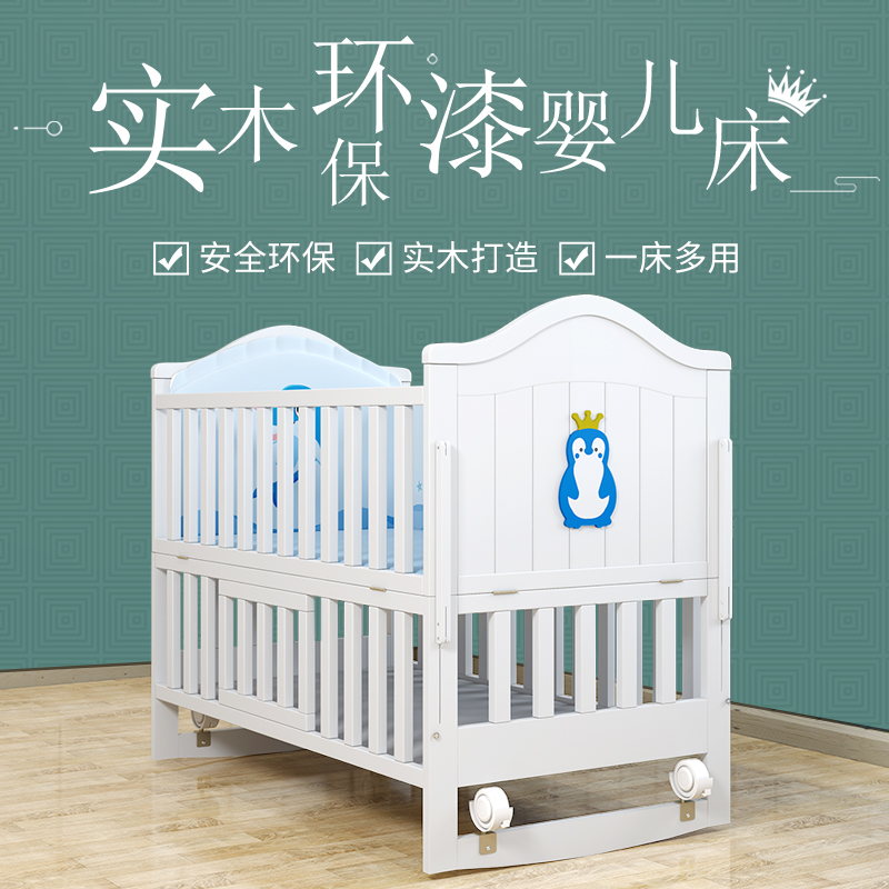 萌小孩白色欧式婴儿床实木可移动多功能拼接大床新生宝宝bb床边床图片