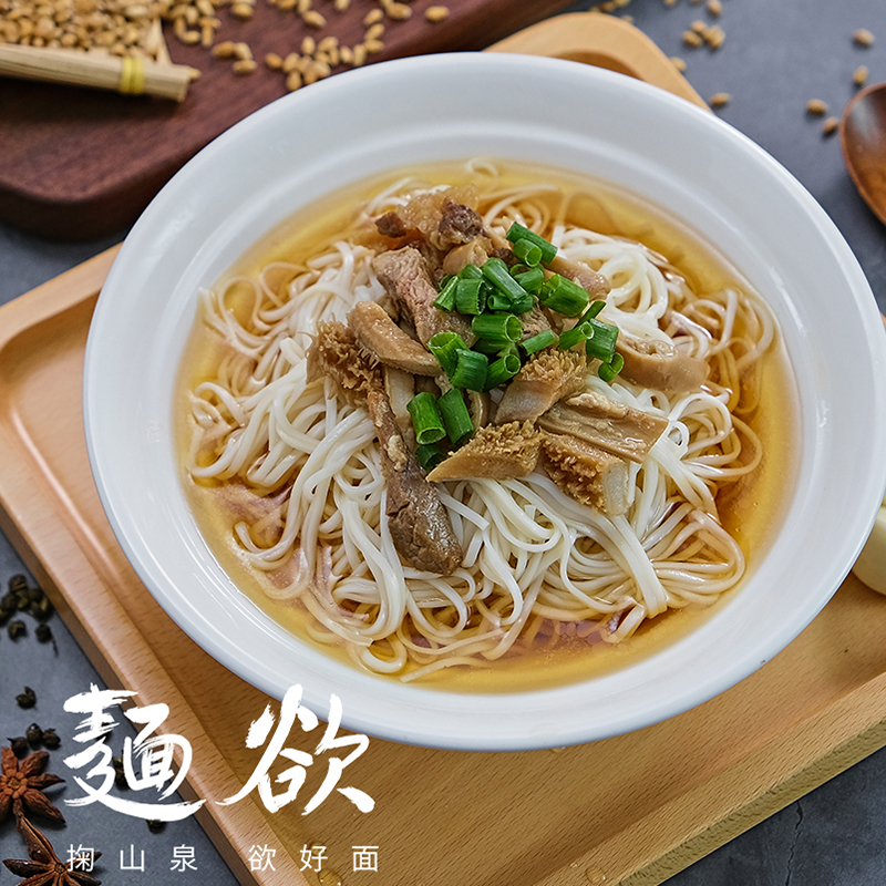 No added mountain spring and Huaishan noodles, nutritious and healthy for the elderly and children, nutritious hand-made noodles for family