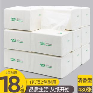 舒心可湿水抽纸面巾纸巾家用实惠装整箱批餐巾大包卫生纸清香味型