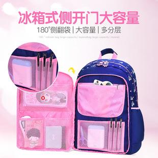 公主小学生女孩3-6年级双肩背包