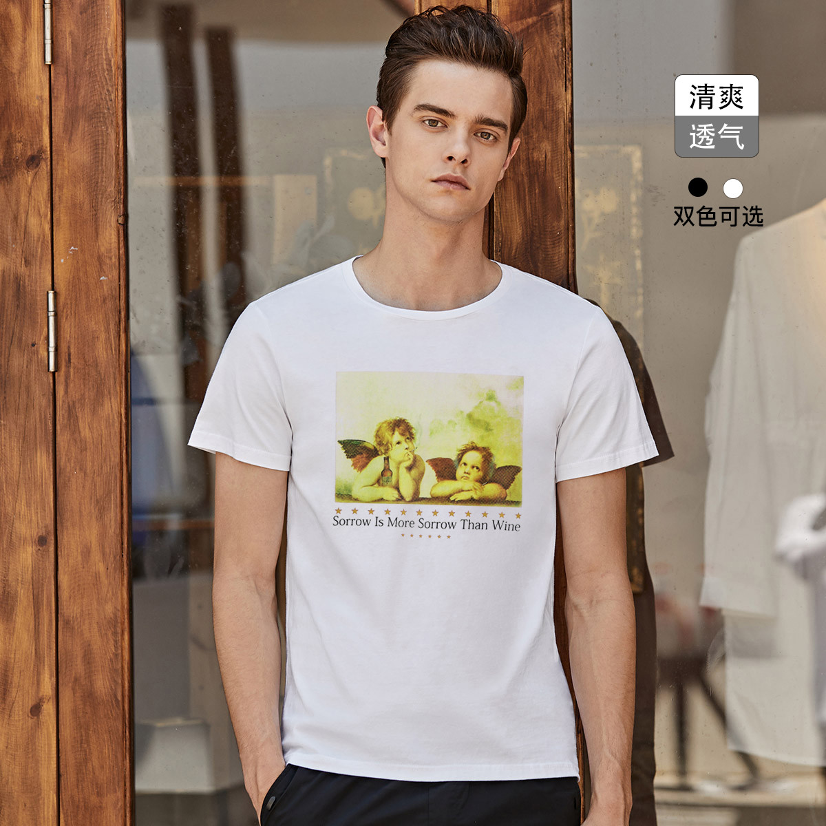Le Ke 2020 summer new mens T-shirt personalized print loose and versatile short sleeve cotton breathable T-shirt