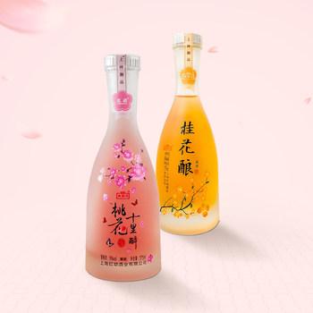澳迪尼桂花酿低度微醺花果味酒2瓶
