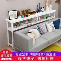 客廳沙發后置物架長條架靠墻簡約現代多層床頭床尾收納玄關窄架子