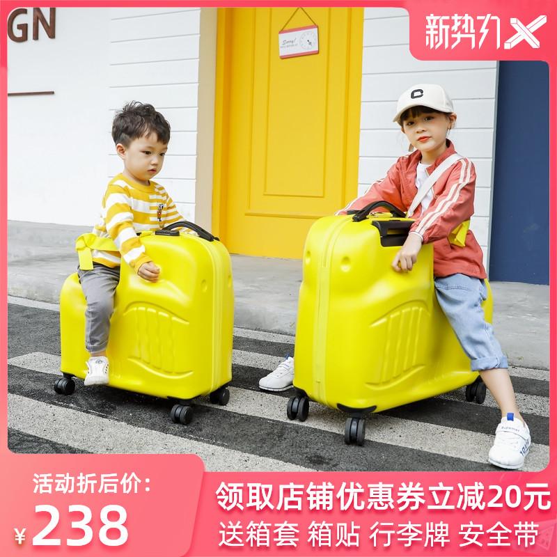 DDOTO可坐骑儿童拉杆箱20男骑行旅行箱子女万向轮宝宝行李箱包24图片