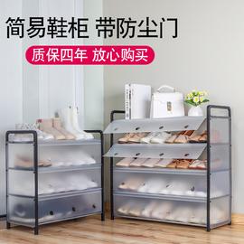 防尘简易鞋架子经济型宿舍鞋柜家用窄小放门口多层收纳柜室内好看图片