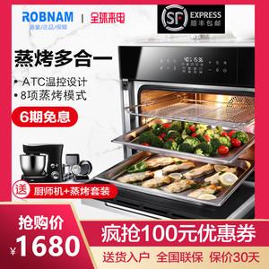ROBNAM/老板生活电器嵌入台式电蒸烤一体机家用60L微蒸烤箱烘焙蒸
