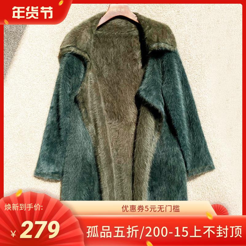 冬季新款加厚防寒保暖毛绒女士加绒宽松大翻领100%纯长毛貂绒大衣