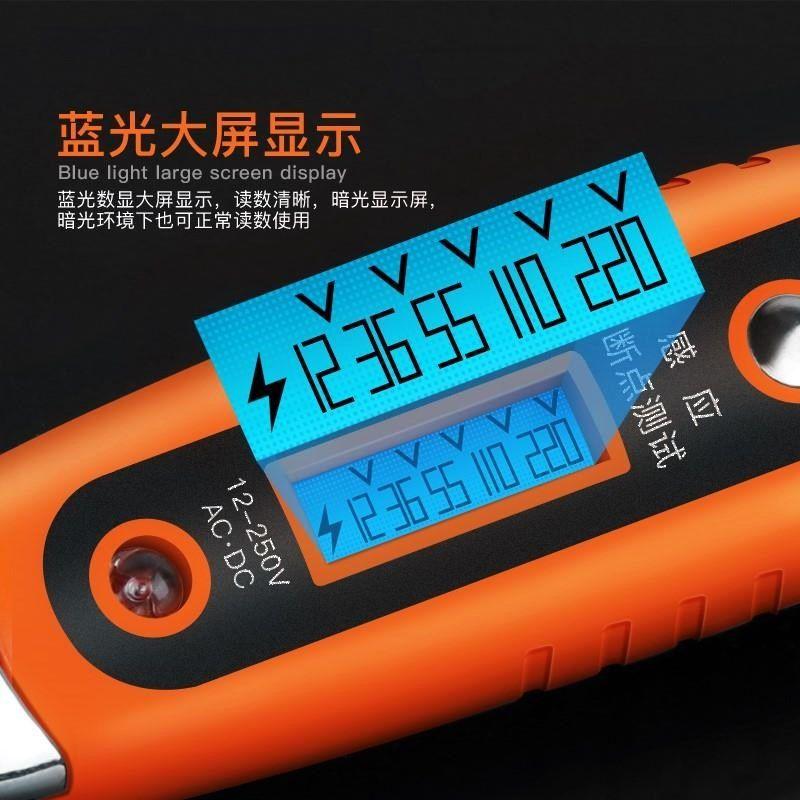 ?断线检测笔小型寻线查短路直流器查电路的能测断路的电源全
