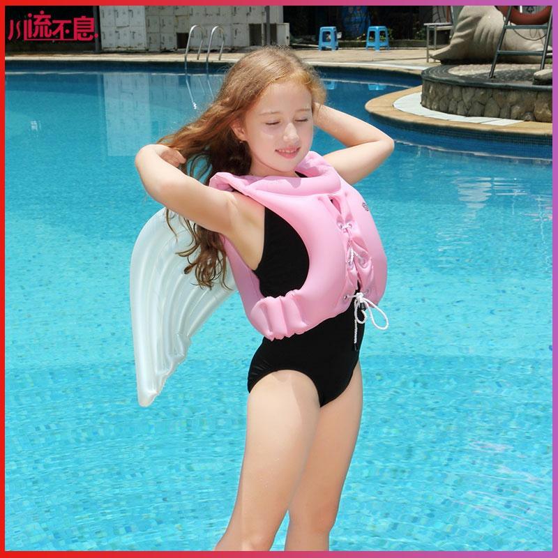 游泳圈儿童游泳装备6-10岁女童加厚腋下圈儿童泳圈成人游泳圈大Y,可领取1元天猫优惠券