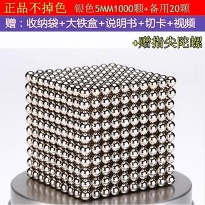 巴克球便宜颗玩具10000000小号正方形组合套装大号抖音圆形5mm.。