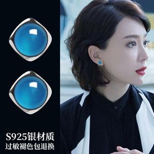 天然玛瑙S925纯银耳钉2020年新款潮耳环法式珍珠翡翠珠子2021耳饰