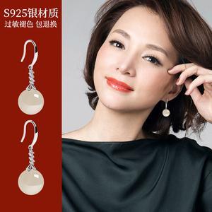 天然玛瑙耳环S925纯银珍珠耳饰2021年新款潮气质耳坠女翡翠珠耳钉