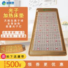 光子能量床垫台湾纵贤国际美容院理疗馆家用光子床新康美正品生活