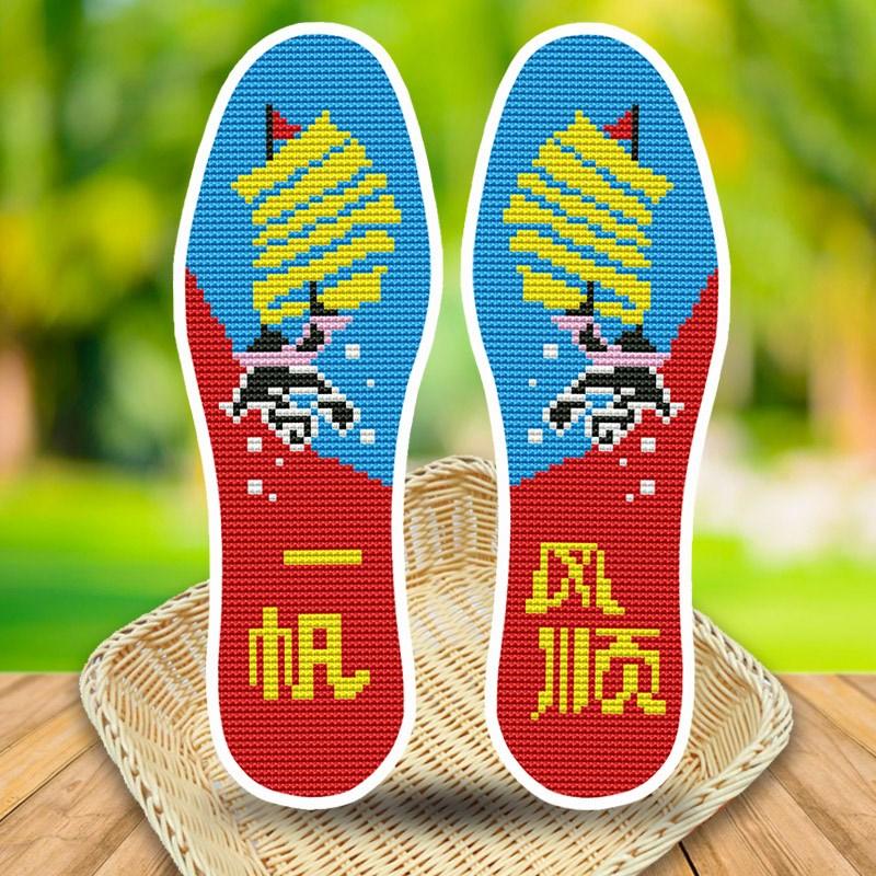 手工鞋垫自己绣成品防臭御寒材料包