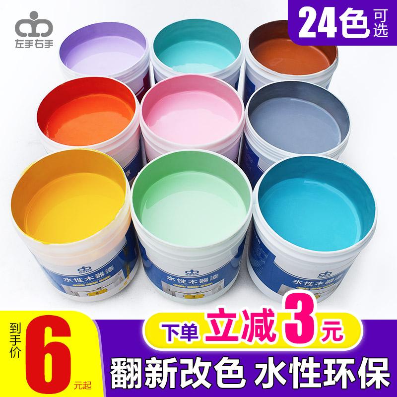 Краска на водной основе Артикул 607431389952