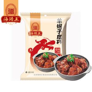 海琦王火锅底料羊蝎子香辣专用底料炒料调味200g家用炒菜调料佐料