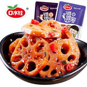 口水娃卤藕藕片好吃的下饭菜香辣麻辣莲藕块丁散装小包装零食