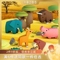 哈福野生动物模型玩具套装宝宝认知益智玩具拼装动物骨架场景摆件