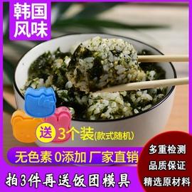芝麻海苔碎拌饭韩国风味宝宝儿童海味零食无添加饭团寿司炒紫菜图片