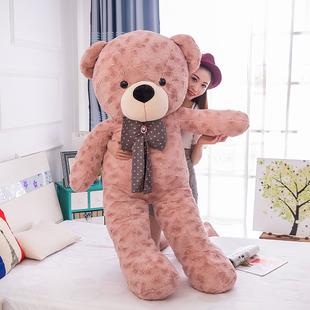 泰迪熊毛絨玩具送女友超大狗熊抱抱熊女生牀上熊公仔布娃娃睡覺