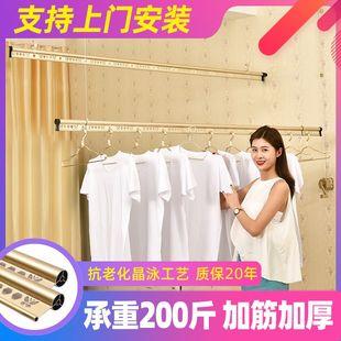 阳台双杆晾衣架升降手摇加厚 晾衣杆晒被双杆式自动室内晒凉衣架价格