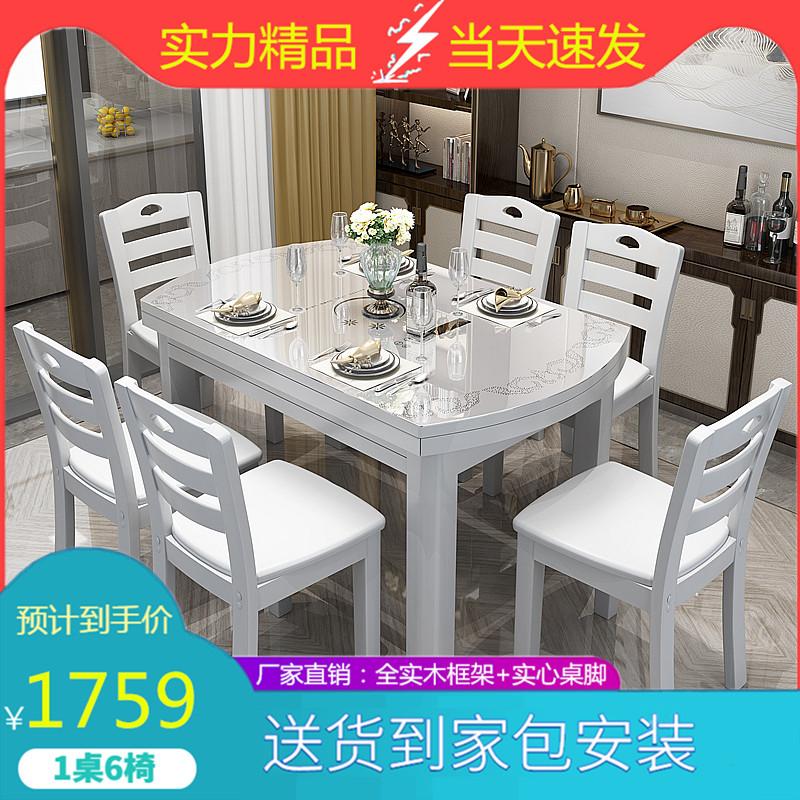 现代简约可伸缩带电磁炉餐桌一体家用饭桌小户型实木餐桌方圆两用