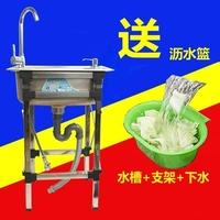 沥水槽一体水龙头单品台上盆下水器长方形架篮置水池架厨房水槽