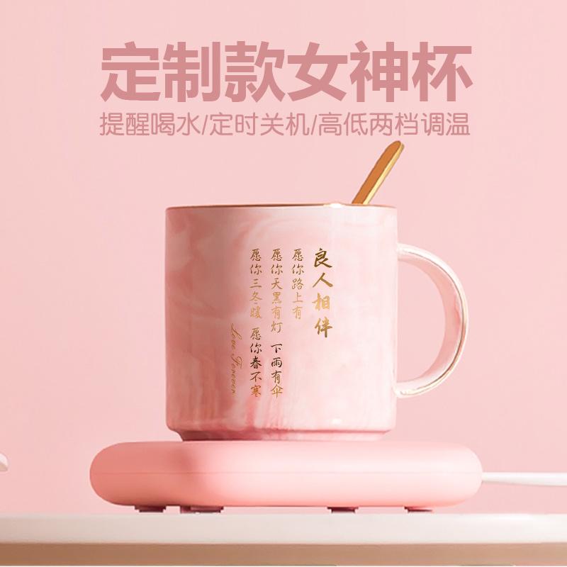 12-02新券教师节生日礼物送女朋用特别实