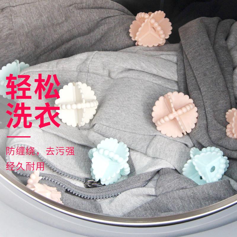 Шарики для стирки одежды Артикул 601320685245
