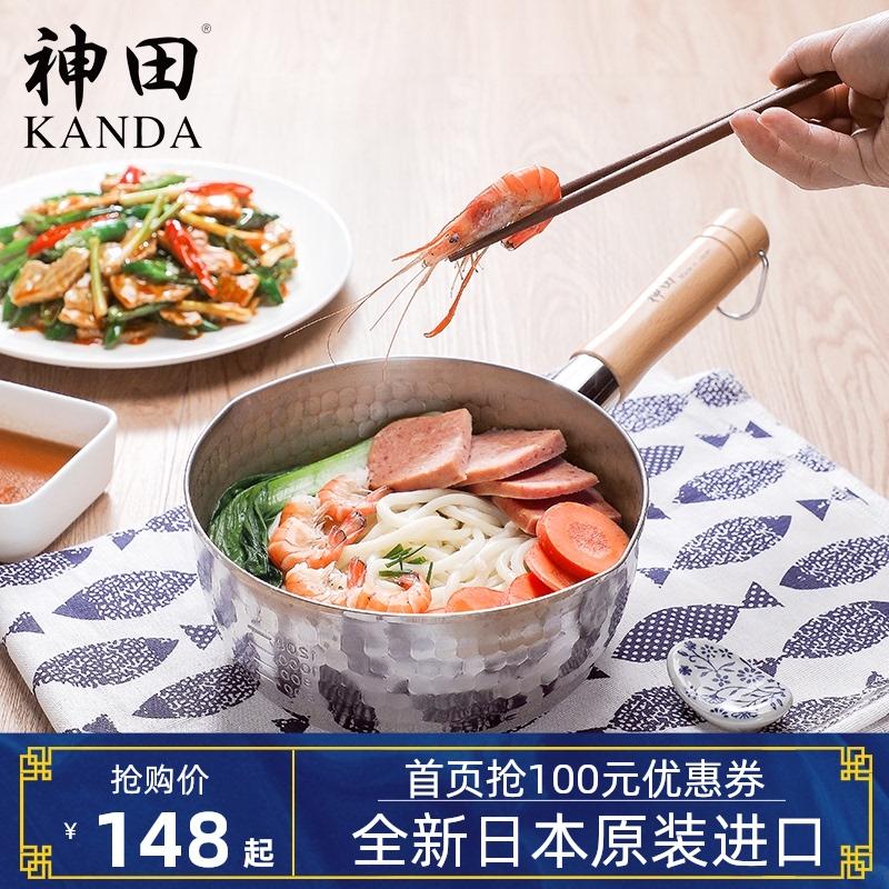 神田雪平锅日本原装进口不锈钢小奶锅家用煮面汤锅泡面锅小煮锅子图片