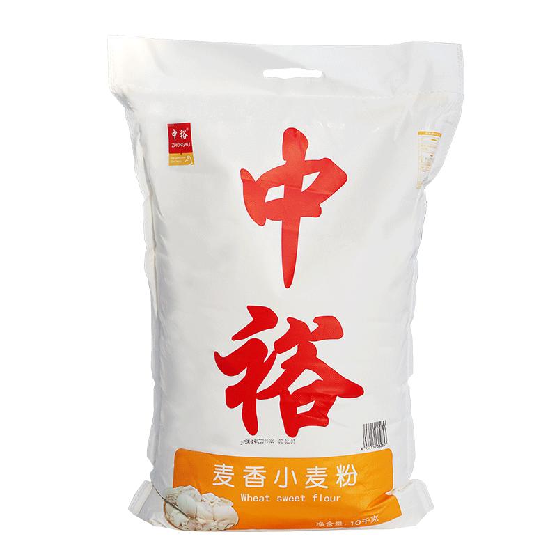 食品美食中裕面粉 麦香小麦粉10kg包子馒头水饺通用家用中筋粉