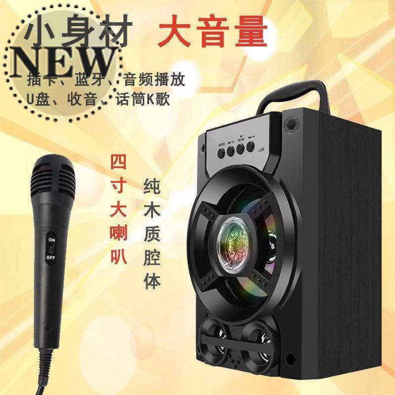 蓝牙小音箱w大音量音箱影音电器小型手提便携式广场歌厅时尚落地