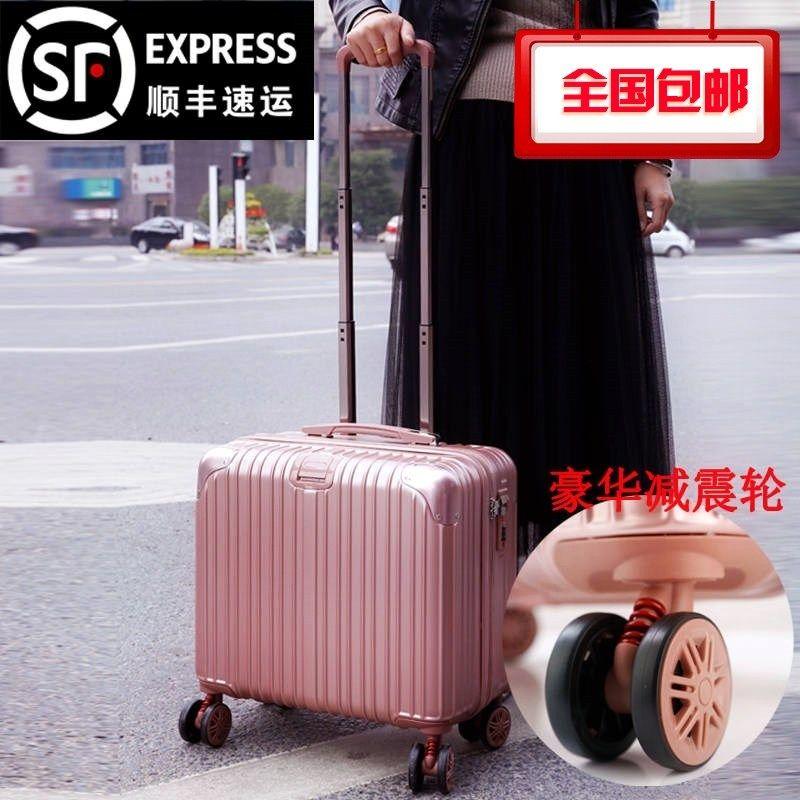 小型登机箱18寸女韩版拉杆箱商务男横款行李箱包16迷你