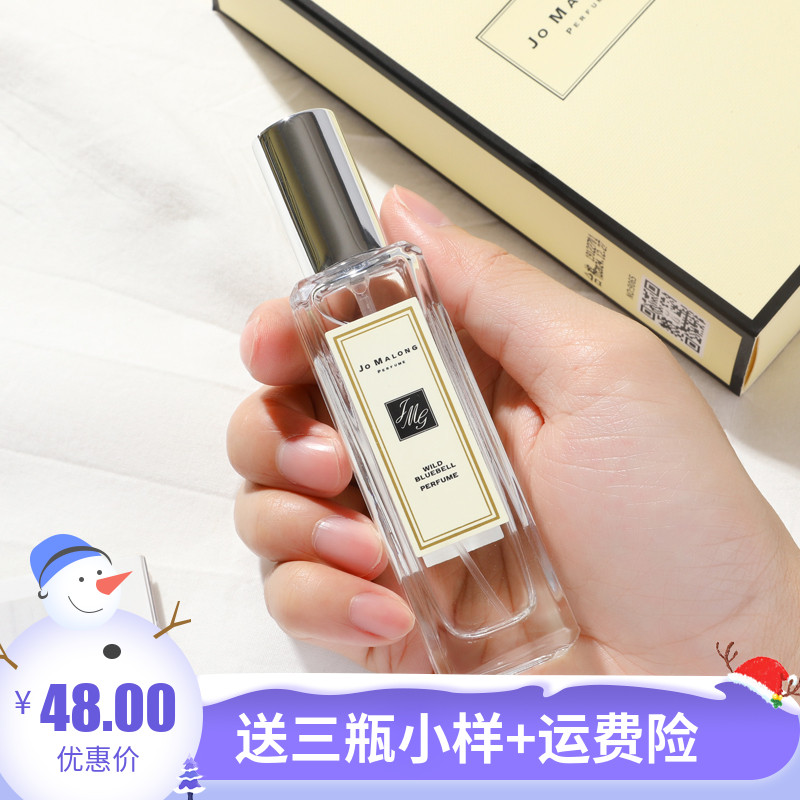 Sage, English pear, orange blossom, blue wind bell, perfume, lady, long and light fragrance, girl, fresh and natural.