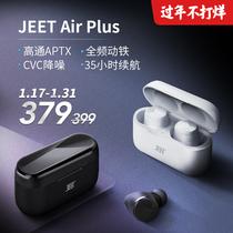 Jet air plus TWS true wireless sports Bluetooth headset waterproof 5.0 in ear for Android apple