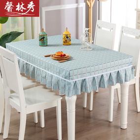 布艺长方形餐桌套简约学生课桌桌布