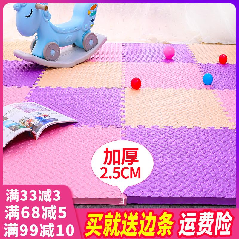 婴儿童爬行垫拼接泡沫地垫家用拼图