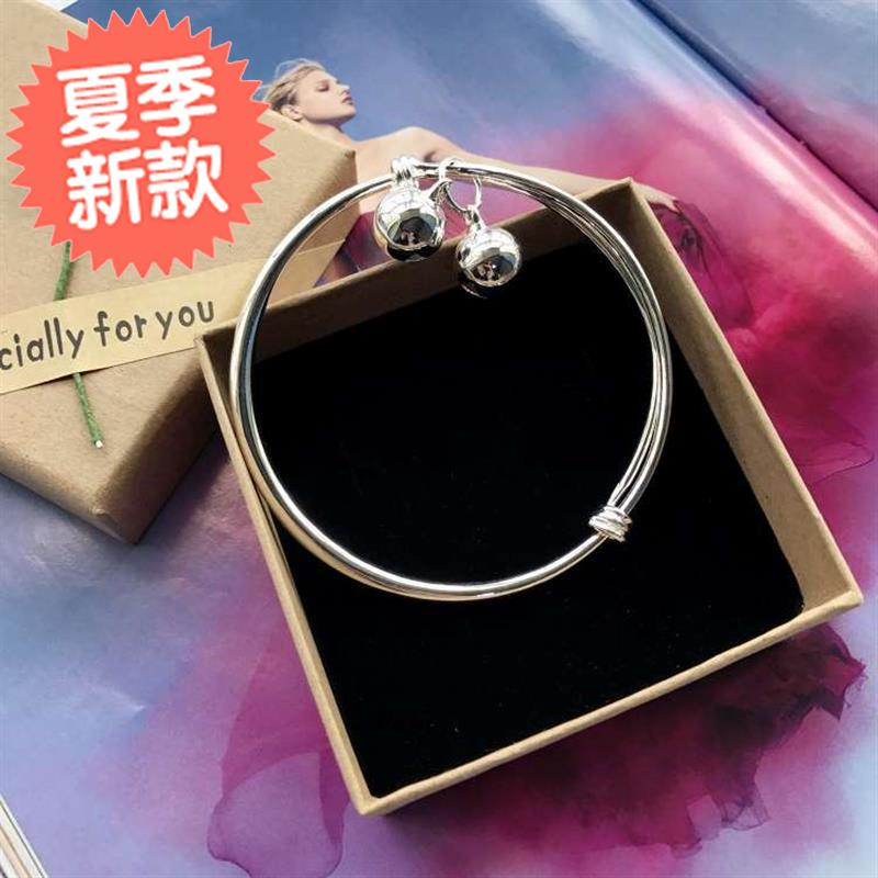 W New Korean small bell Bracelet Silver Fashion Chain girls smooth face simple versatile temperament foot ring